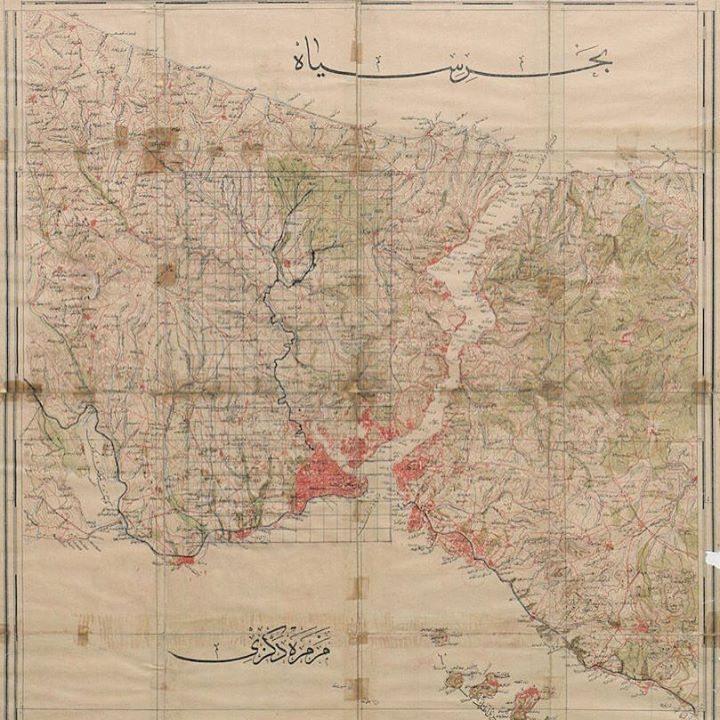 1911 İstanbul ve Boğaz. Kırmızı yerler binalar. Geri kalan orman, suyu içilir 69 dere